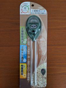 土壌酸度測定器